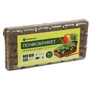 """Почвобрикет БиоМастер """"Дружные всходы"""",  4 л"""