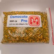 Удобрение длительного действия Osmocote Pro (17-11-10+2MGO+TE), 500 гр