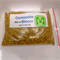 Удобрение длительного действия Osmocote Bloom (12-7-18+TE), 500 гр - фото 964856214